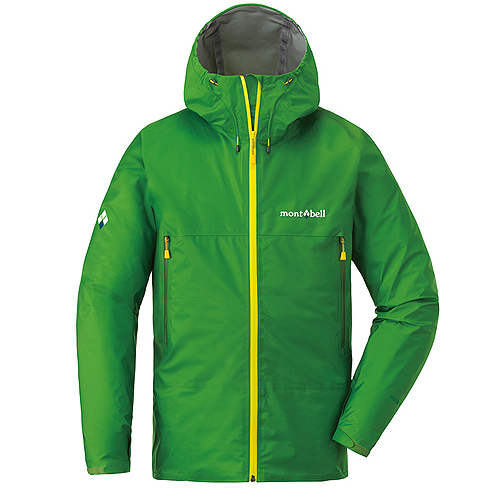 Best Rain Shell Mont Bell Storm Cruiser Jacket