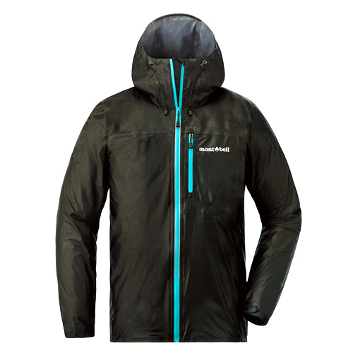 Best Rain Shell Mont Bell Peak Dry Shell